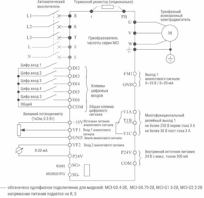 схема_подключения_MCI